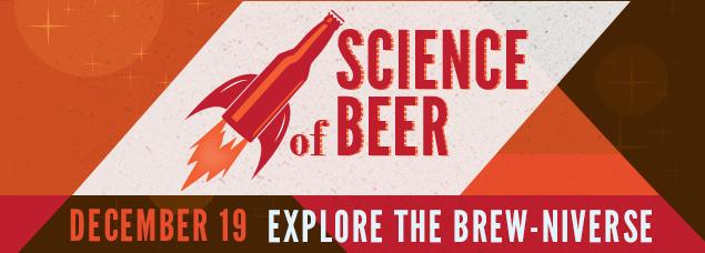science of beer logo