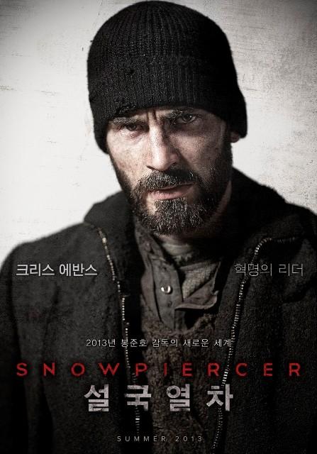 snowpiercer_posters_chris_evans